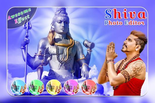 Shiva Photo Frame screenshot 1