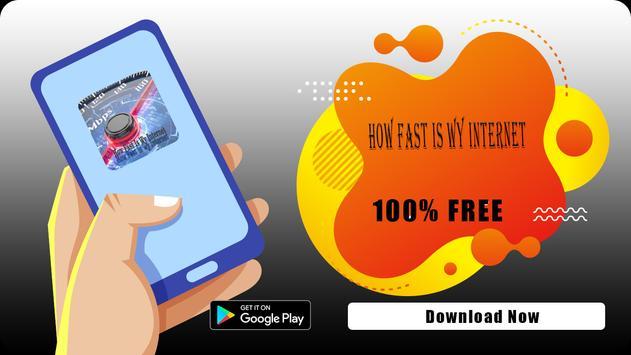 How Fast Is My Internet 2020 screenshot 3