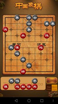 Chinese Chess, Xiangqi - many endgame and replay screenshot 6