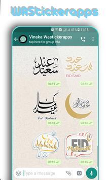 Happy Eid screenshot 1