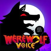 WEREWOLF VOICE 2.1.6 MOD