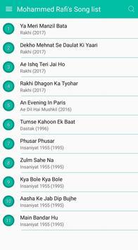 Rafi songs list