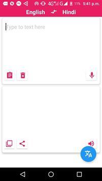 Hindi to English translation app screenshot 1