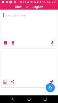 Hindi to English translation app screenshot 2