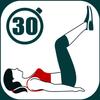 абдоминальный упражнения иконка