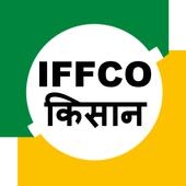 IFFCO Kisan icon