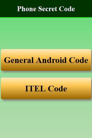 Itel Secret Codes