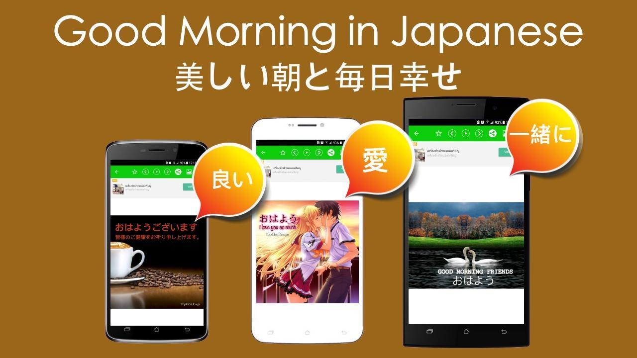Guten Morgen Wünsche Nachrichten Zitate 10000 Für Android