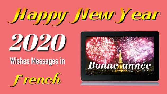 Happy New Year Wishes Cards & Messages 2020 screenshot 3
