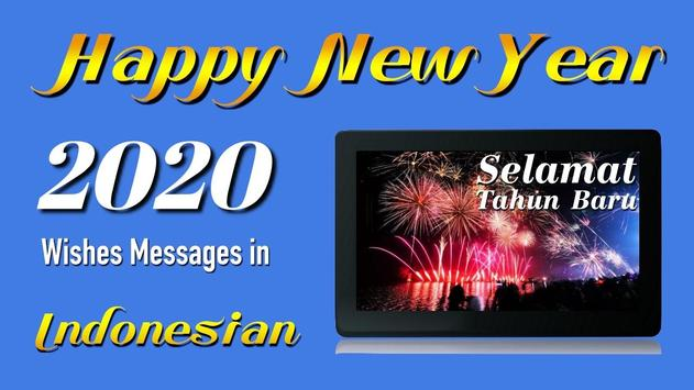 Happy New Year Wishes Cards & Messages 2020 screenshot 11