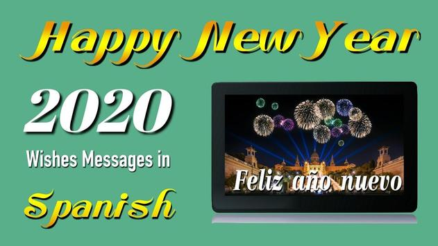Happy New Year Wishes Cards & Messages 2020 screenshot 2