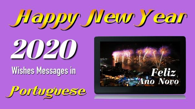 Happy New Year Wishes Cards & Messages 2020 screenshot 5