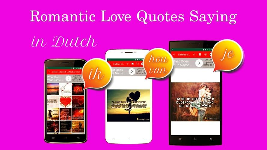 Romantic Love Messages & Quotes saying APK 9 04 13 1
