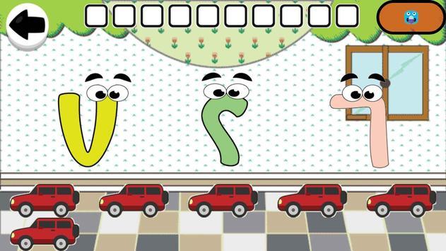 تعليم اللغة العربية الانجليزية للاطفال حروف ارقام. ảnh chụp màn hình 5