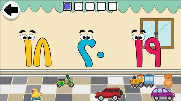 تعليم اللغة العربية الانجليزية للاطفال حروف ارقام. ảnh chụp màn hình 7
