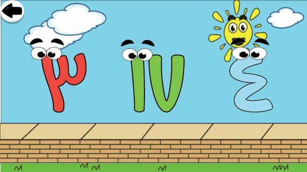 تعليم اللغة العربية الانجليزية للاطفال حروف ارقام. ảnh chụp màn hình 8