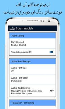 Surah Waqiah, Urdu Translation Mp3 Audio, Offline screenshot 3