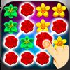 꽃 매치 퍼즐 게임 : 새로운 꽃 게임 2019 아이콘