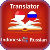 Indonesian Russian Translator icon