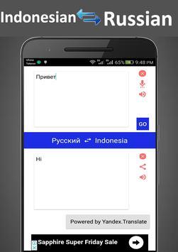 Indonesian Russian Translator screenshot 4