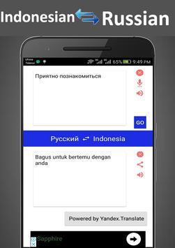 Indonesian Russian Translator screenshot 1