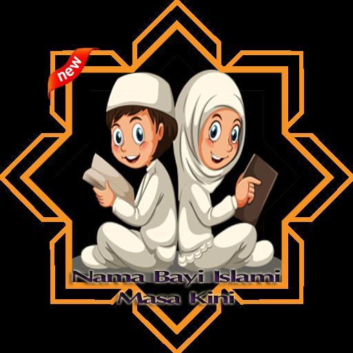 Inspirasi Nama Bayi Islami Laki Laki Perempuan For Android Apk Download