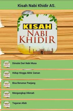 Kisah Nabi Khidir AS screenshot 8