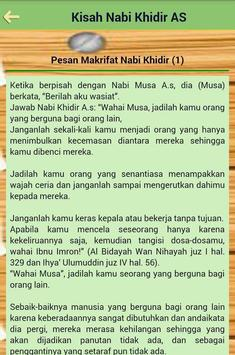 Kisah Nabi Khidir AS screenshot 22