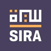 SIRA VR - Life of Prophet Muhammad ﷺ icon
