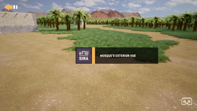 SIRA VR - Life of Prophet Muhammad ﷺ screenshot 2