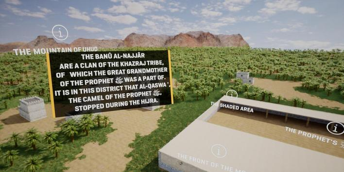 SIRA VR - Life of Prophet Muhammad ﷺ screenshot 3