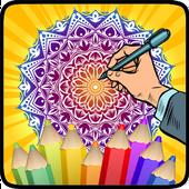 Coloring Mandala icon