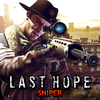 ikon Last Hope Sniper