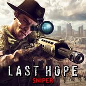 Last Hope Sniper иконка