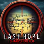 Last Hope - Zombie Sniper 3D icon