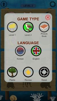 Animals Name Spelling screenshot 6