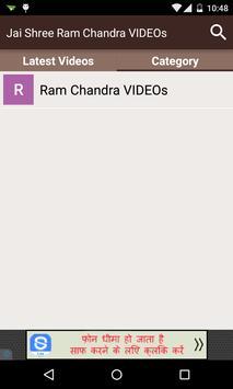 Jai Shree Ram Chandra VIDEOs screenshot 2