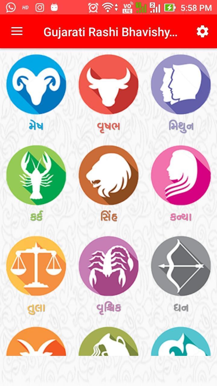 Gujarati Rashi Bhavishya 2019 for Android - APK Download