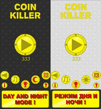 Coin Killer screenshot 2