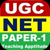 ikon UGC Net General Paper 1