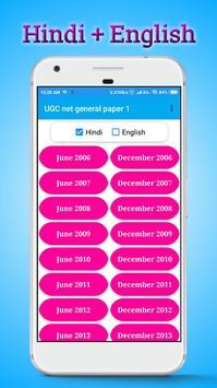 UGC Net General Paper 1 screenshot 1