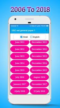 UGC Net General Paper 1 screenshot 2