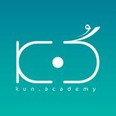 Kun Academy Zeichen