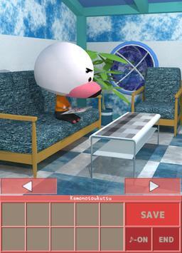 Chotto Escape 010 screenshot 2