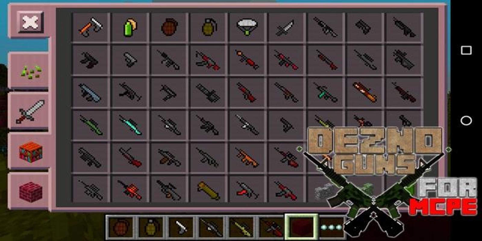 скачатб мод на оружие в майнкрафте 0.13.0