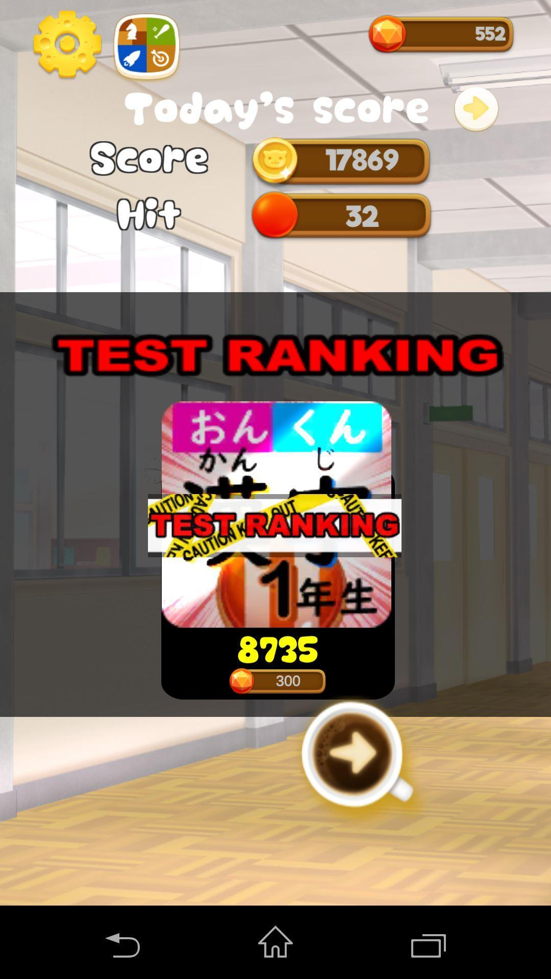 Japanese kanji puzzle game level 1  Puzzben3 for Android