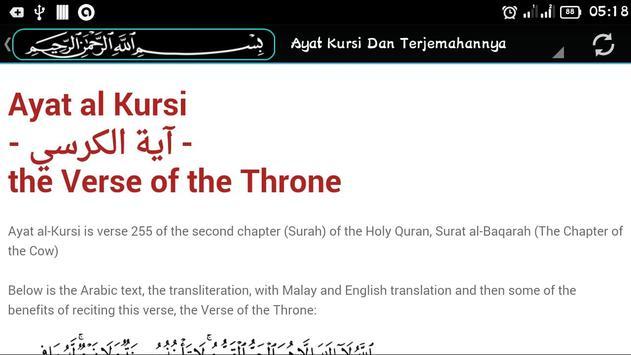 Ayat Kursi - Fadilat, Khasiat & Kelebihannya screenshot 11