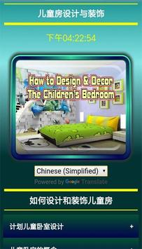 How to decorate a child's room screenshot 3