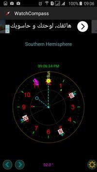 """Compass """"No magnetic sensor """" screenshot 5"""