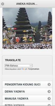 Hindu Song: Mp3 and Complete Lyrics screenshot 7